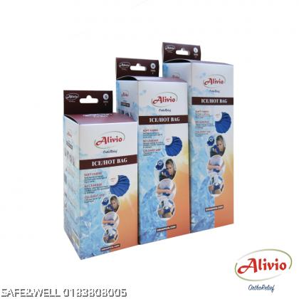 "ALIVIO ICE HOT BAG 11"" - (BEG SEJUK & PANAS 11"")"