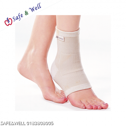 SPECIAL ANKLE SUPPORT