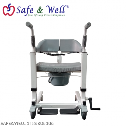 HOPKIN TRANSFER TROLLEY WITH COMMODE (HEIGHT ADJUSTABLE)