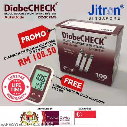 DIABECHECK BLOOD GLUCOSE TEST STRIP 100's ( FREE METER )