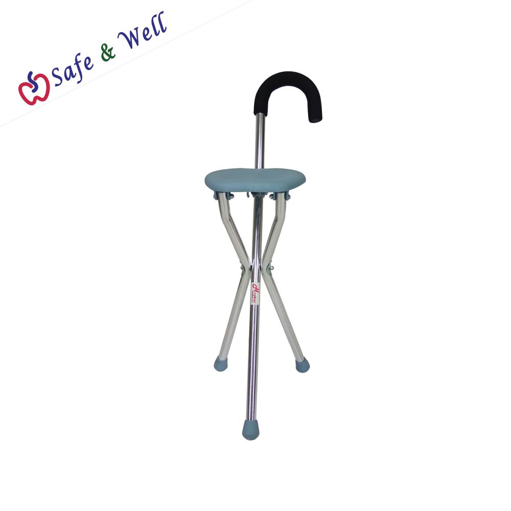 HOPKIN FOLDING SEAT CANE - (SEAT CANE HOPKIN BOLEH PEGANG)