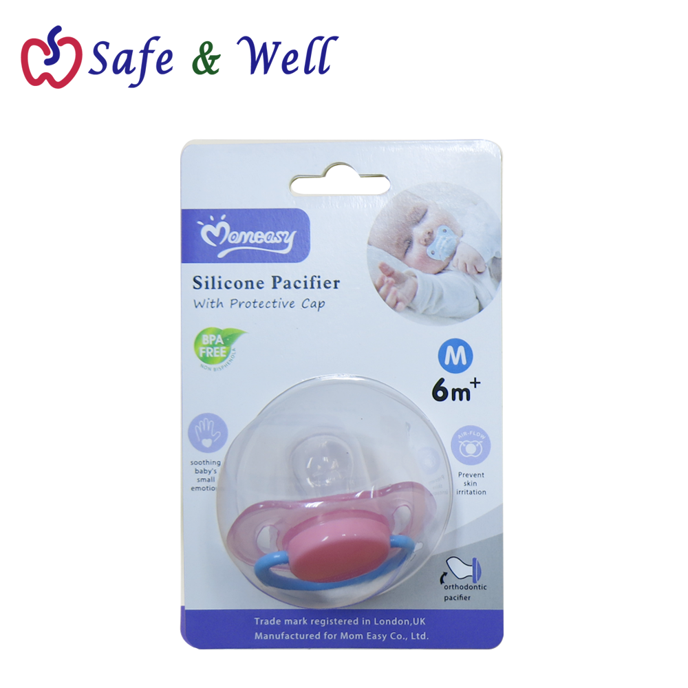 MOMEASY PACIFIER - ORTHODONTIC TYPE A